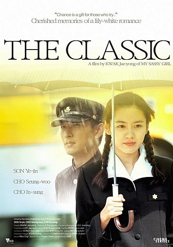 http://miss-dramas.cowblog.fr/images/1331862696theclassic51518b6626.jpg