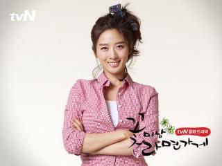 http://miss-dramas.cowblog.fr/images/FlowerBoyRamyunShopEunBi.jpg