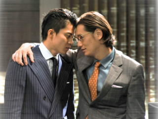 http://miss-dramas.cowblog.fr/images/RichManPoorWomanjapanesedramaJapaneseStarsJapaneseDramas.png