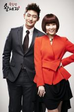 http://miss-dramas.cowblog.fr/images/RooftopPrince6-copie-1.jpg