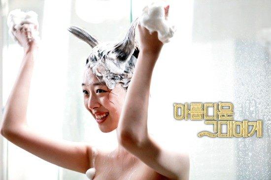 http://miss-dramas.cowblog.fr/images/ToTheBeautifulYou0054.jpg
