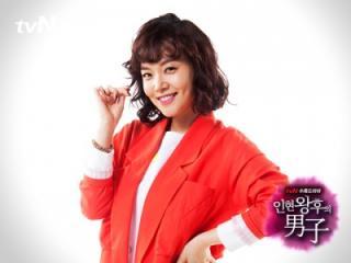 http://miss-dramas.cowblog.fr/images/gadeukhi34284.jpg