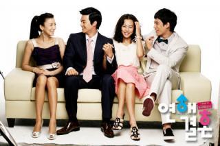 http://miss-dramas.cowblog.fr/images/lovemarriage11.jpg