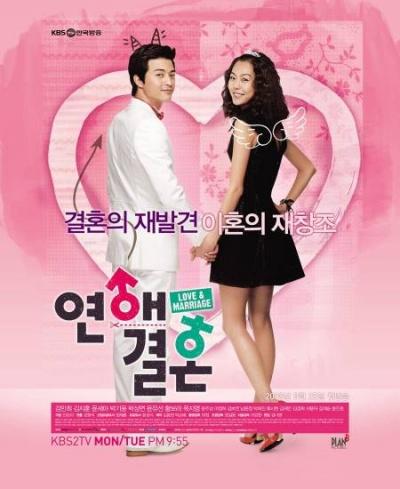 http://miss-dramas.cowblog.fr/images/lovemarriage652.jpg