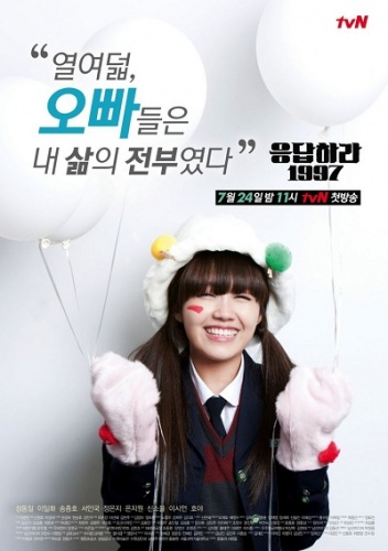 http://miss-dramas.cowblog.fr/images/reply19971134.jpg