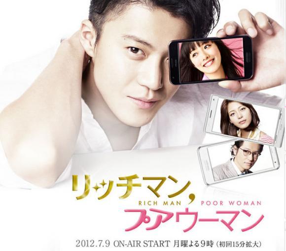 http://miss-dramas.cowblog.fr/images/rmpw3.jpg