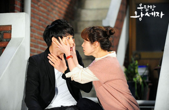 http://miss-dramas.cowblog.fr/images/rooftopprince611636.jpg