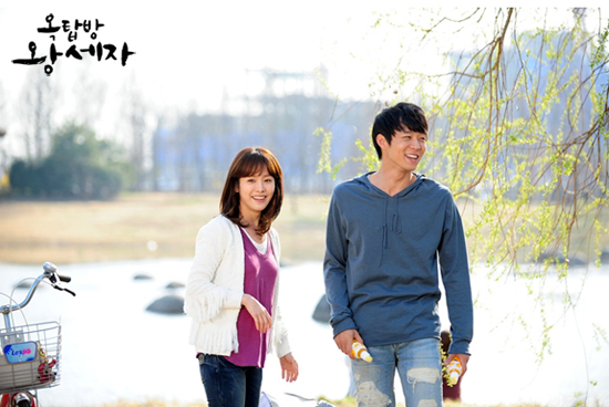 http://miss-dramas.cowblog.fr/images/rooftopprince612302.jpg