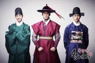 http://miss-dramas.cowblog.fr/images/rooftopprince617998.jpg