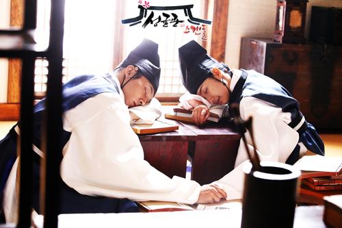 http://miss-dramas.cowblog.fr/images/sungkyunkwanscandal402852.jpg