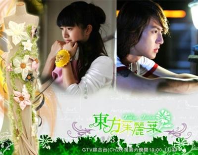 http://miss-dramas.cowblog.fr/images/tokyojuliet69.jpg