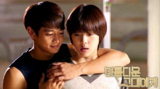 http://miss-dramas.cowblog.fr/images/tothebeautifulyouwide.jpg